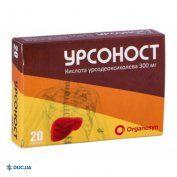 Препарат: Урсоност капсулы 300 мг №20