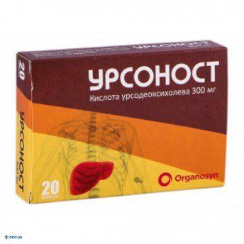Урсоност капсулы 300 мг №20