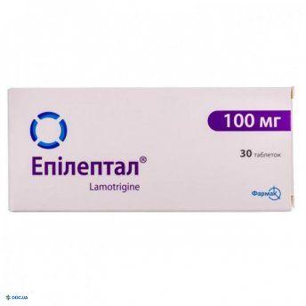 Эпилептал табл. 100 мг, №30