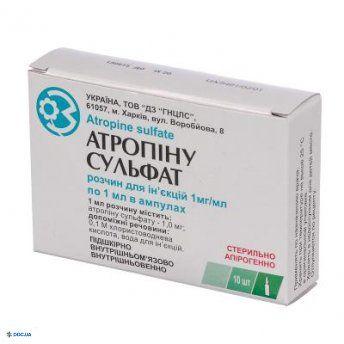 Атропина сульфат 1 мг/мл ампула 1 мл, №10  Здоровье