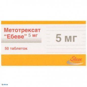 Метотрексат эбеве таблетки 5мг №50