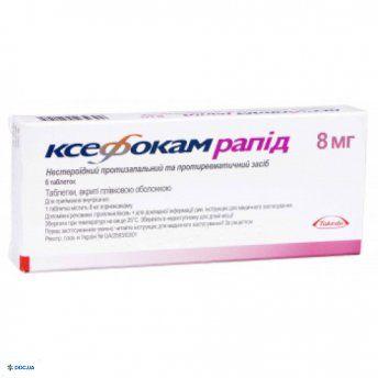 Ксефокам рапид таблетки 8 мг №6