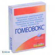 Препарат: Гомеовокс таблетки, покрытые оболочкой блистер, №60