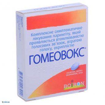 Гомеовокс таблетки, покрытые оболочкой блистер, №60