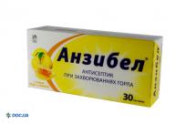 Препарат: Анзибел пастилки со вкусом меда и лимона, №30