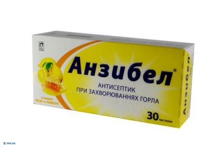 Анзибел пастилки со вкусом меда и лимона, №30