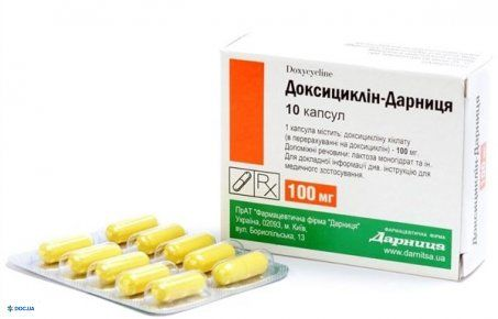 Доксициклин-Дарница капсулы 100 мг №10