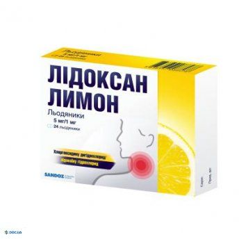 Лидоксан леденцы лимон №24