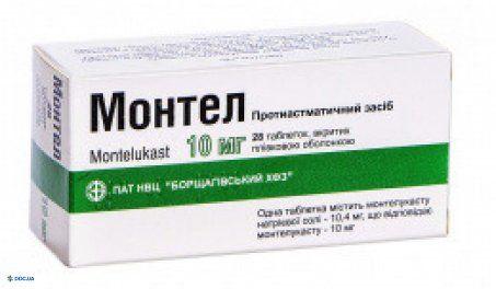 Монтел таблетки 10 мг №28