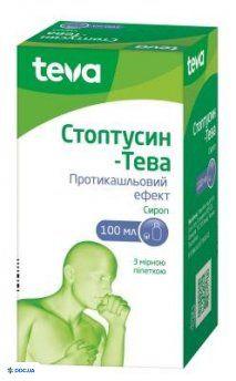 Стоптусин -Тева  Сироп 100 мл