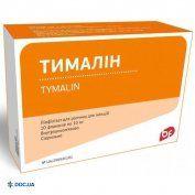 Препарат: Тималин Ампула 10 мг №10