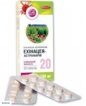 Эхинацея-Астрафарм таблетки 100 мг N20