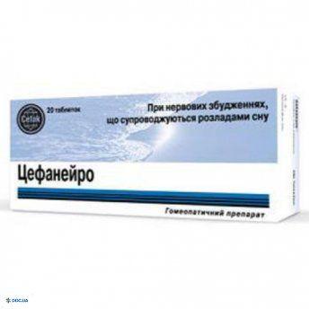 Цефанейро таблетки №20