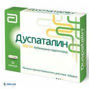 Препарат: Дуспаталин капсулы 200 мг №30