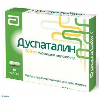 Дуспаталин капсулы 200 мг №30