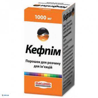 Кефпим порошок 1000 мг №1