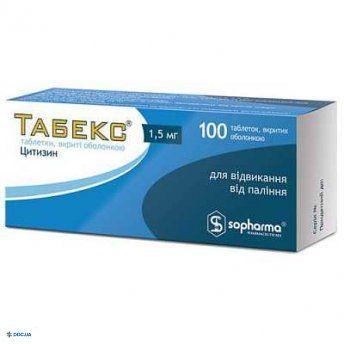 Табекс таблетки 1,5 мг, №100