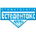 Клиника - Эстедентакс, стоматология на м. Печерская. Онлайн запись в клинику на сайте Doc.ua (044) 337-07-07