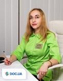 Врач: Никулина Анна Алексеевна. Онлайн запись к врачу на сайте Doc.ua (056) 784 17 07