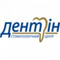 Клиника - ДЕНТ-ИН на Киквидзе. Онлайн запись в клинику на сайте Doc.ua (044) 337-07-07