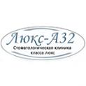 Клиника - Люкс-А32. Онлайн запись в клинику на сайте Doc.ua (044) 337-07-07
