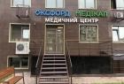 Оксфорд Медикал Одесса Оксфорд Медикал на ул. Академика Сахарова. Онлайн запись в клинику на сайте Doc.ua (048)736 07 07