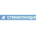 Клиника - Стоматология. Онлайн запись в клинику на сайте Doc.ua (044) 337-07-07