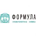 Клиника - Формула. Онлайн запись в клинику на сайте Doc.ua (044) 337-07-07