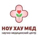 Клиника - Ноу Хау Мед. Онлайн запись в клинику на сайте Doc.ua (044) 337-07-07