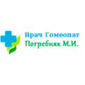 Клиника - ФОП Врач Гомеопат Погребняк М.И.. Онлайн запись в клинику на сайте Doc.ua (044) 337-07-07