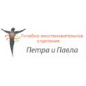 Клиника - Центр Петра и Павла, клиника лечения алкоголизма. Онлайн запись в клинику на сайте Doc.ua (044) 337-07-07