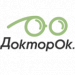Клиника - ДокторОк. Онлайн запись в клинику на сайте Doc.ua (044) 337-07-07