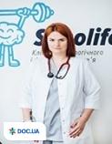 Врач: Снитинская Оксана Владимировна. Онлайн запись к врачу на сайте Doc.ua (032) 253-07-07