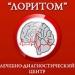 Клиника - Лоритом, лечебно-диагностический центр. Онлайн запись в клинику на сайте Doc.ua (057) 781 07 07
