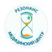Клиника - Резонанс, научно-медицинский центр. Онлайн запись в клинику на сайте Doc.ua (044) 337-07-07