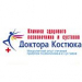 Клиника - здорового позвоночника и суставов Доктора Костюка. Онлайн запись в клинику на сайте Doc.ua 38 (057) 782-70-70