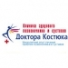 Клиника - Клиника здорового позвоночника и суставов Доктора Костюка. Онлайн запись в клинику на сайте Doc.ua (057) 781 07 07
