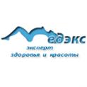Клиника - МедЭкс, медико-косметологическая реабилитационно-оздоровительная клиника. Онлайн запись в клинику на сайте Doc.ua (044) 337-07-07