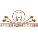 Клиника - Клиника одного доктора. Онлайн запись в клинику на сайте Doc.ua (044) 337-07-07