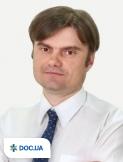 Врач: Болган Сергей Владимирович. Онлайн запись к врачу на сайте Doc.ua (037) 290-07-37