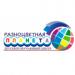 Клиника - Разноцветная планета, детский обучающий центр. Онлайн запись в клинику на сайте Doc.ua (044) 337-07-07
