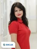 Врач: Динис Юлия Сергеевна. Онлайн запись к врачу на сайте Doc.ua (032) 253-07-07