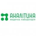 Лаборатория - Аналитика. Онлайн запись в лабораторию на сайте Doc.ua (057) 781 07 07