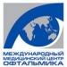 Клиника - Офтальмика, международный медицинский центр. Онлайн запись в клинику на сайте Doc.ua (057) 781 07 07