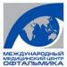 Клиника - Медицинский центр Офтальмика. Онлайн запись в клинику на сайте Doc.ua 38 (057) 782-70-70