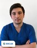 Врач: Амирасланов Нурлан Асиф-оглы. Онлайн запись к врачу на сайте Doc.ua (048)736 07 07
