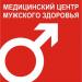Клиника - Мужская консультация. Онлайн запись в клинику на сайте Doc.ua 38 (057) 782-70-70