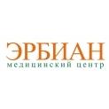 Клиника - «ЭРБИАН» . Онлайн запись в клинику на сайте Doc.ua (057) 781 07 07