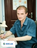 Врач: Мацевитый Владимир Владимирович. Онлайн запись к врачу на сайте Doc.ua (057) 781 07 07