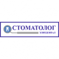 Клиника - Элитдентал. Онлайн запись в клинику на сайте Doc.ua (057) 781 07 07